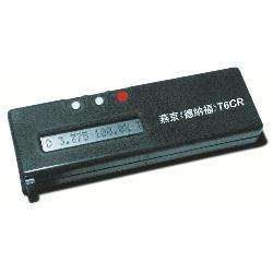 德纳福T6R黑白透反射密度计
